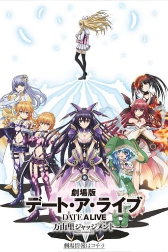 Assistir Date A Live Movie: Mayuri Judgment online