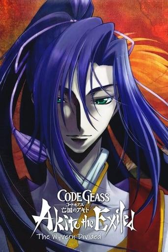 Assistir Code Geass: Boukoku no Akito 2 - Hikisakareshi Yokuryuu online
