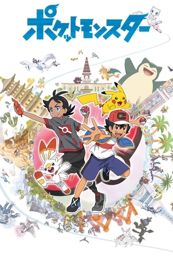 Assistir Série Jornadas Pokémon online